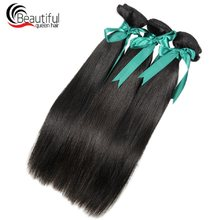 Beautiful Queen Brazilian Straight Human Hair 3 Bundles/Lot Deal 10-30 Inch Hair Weave Double Wefts Virgin Hair Free Shipping(China)