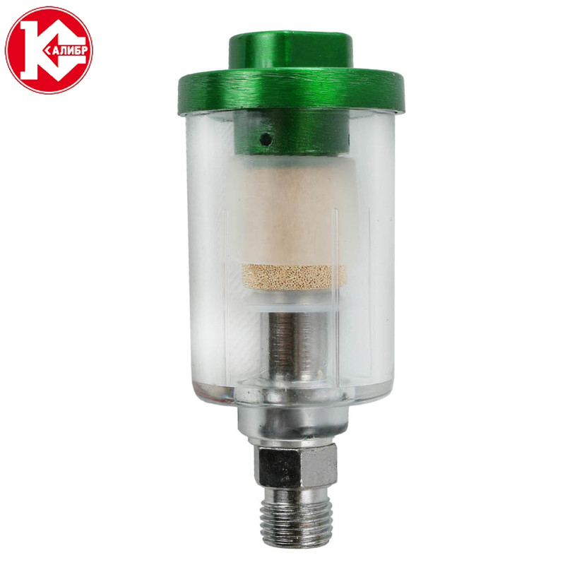 Kalibr F0.8V air filter with copper pneumatic spray gun tail parts filters small water grid