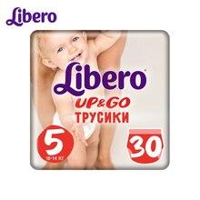 Трусики-подгузники Libero Up&Go Size 5 (10-14 кг), 30 шт.