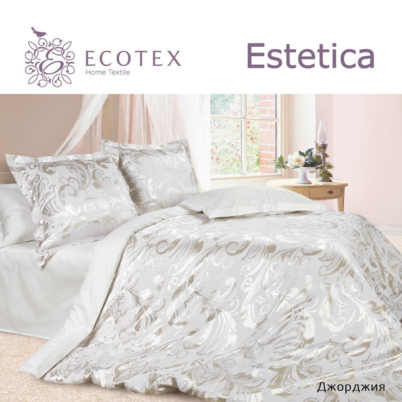 Bed linen set Georgia collection Estetica, fabric of satin-jacquard, production of Ecotex, Russian companies. bed linen set cassandra collection estetica fabric of satin jacquard production of ecotex russian companies