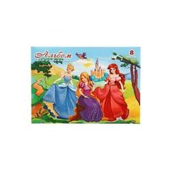 Album for drawing Profit Princess 8L