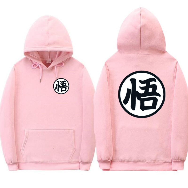 Brand Dragon Ball Z Men Hoodies Autumn Fashion Print Dragon Ball Hoodie Goku Sweatshirts Men And Women Hoodies Sweatshirts