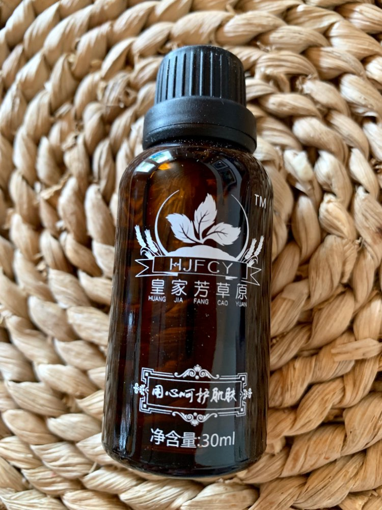 Lymphatic Drainage Ginger Oil photo review