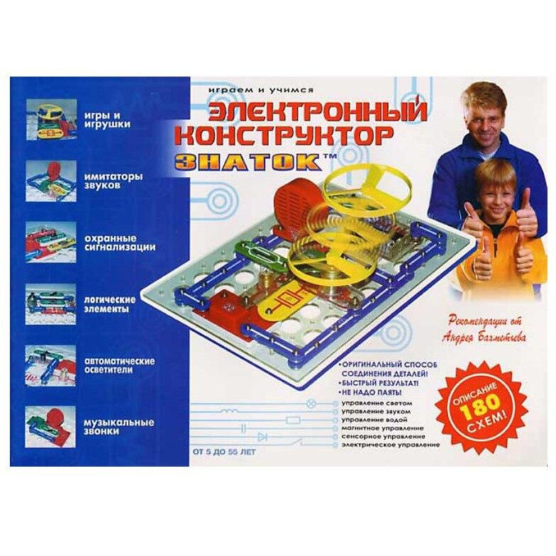 Znatok Robots Accessories1 3341224 jouet intelligent pour enfants garçon fille jouer jeu jouets électroniques garçons filles modèle préfabriqué MTpromo