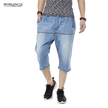Moruancle новые мужские мешковатые hip hop джинсы шорты свободные падение промежность джинсовые Шорты Мужской Плюс Размер 30-46 Эластичный Пояс Середине Теленка