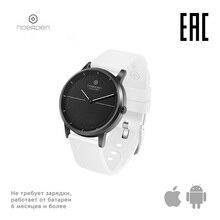 Гибридные смарт часы Noerden MATE2 - классические часы со смарт начинкой, цвет: черный/белый