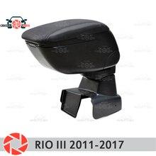 Для Kia Rio III 2011-2017 автомобильный подлокотник центральная консоль кожаный ящик для хранения Пепельница аксессуары автомобильный Стайлинг