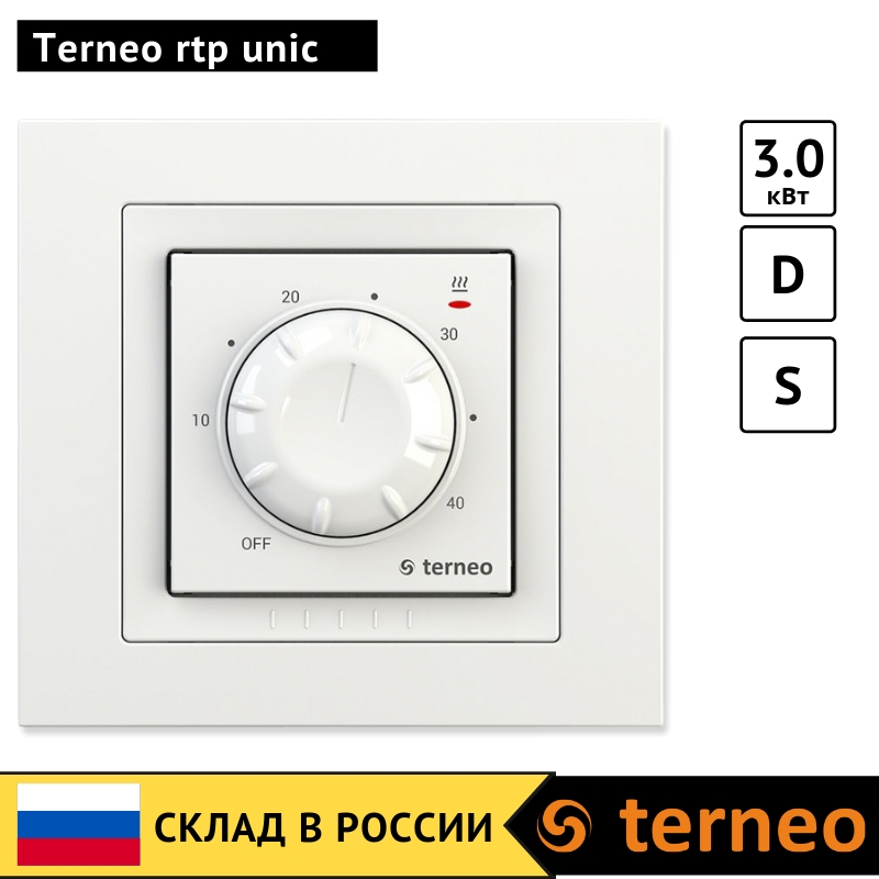 Terneo Rtp Unic - Mechanical Temperature Controller For Underfloor Heating And Heat Thermoregulator Sensor Complete And Frame