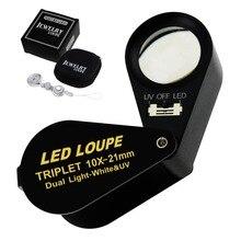 10x 21mm Loupe Jeweler Magnifier LED UV Light Triplet Lens for Inspecting Diamonds Gemstones Watches Print Black Frame цена