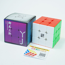 Speed Cube YJ Yulong2M 3x3x3 Magnetic Magic Cube Black Stickerless 56mm Cube for Brain Training Toys for Children Kids