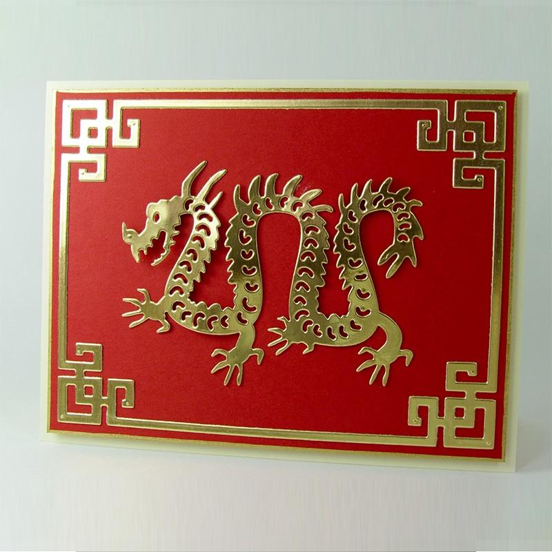 китайские открытки с драконом кофеен формирует имидж