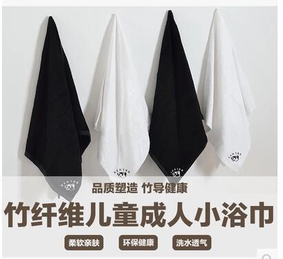 Cotton Gauze Couple Towel Fish Pattern Absorbent Soft Bathroom Travel Hand Towel