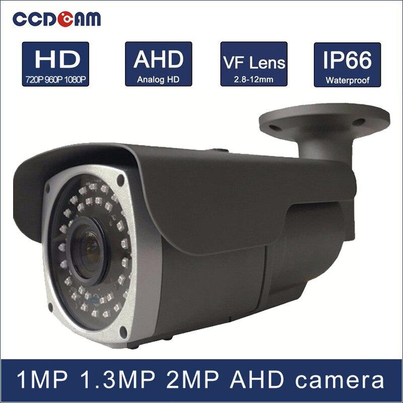 36 pcs micro Array IR leds 60m IR distance 1MP 1.3 MP 2MP high definition day and night vision AHD 2.8-12mm VF lens camera micro ir