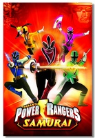 Custom Canvas Wall Decor Power Rangers Poster Power Rangers Samurai Wall Sticker Wallpaper Kids Bedroom Room