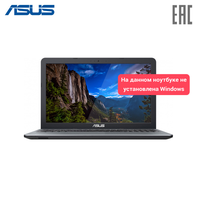 "Ноутбук Asus X507MA-EJ113 15,6""/Intel N4000/4ГБ/1ТБ/Intel 600/noODD/Linux/Gray (90NB0HL1-M01930)"