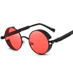 Металлические солнцезащитные очки в стиле стимпанк для мужчин и женщин, модные круглые очки, фирменный дизайн, Винтажные Солнцезащитные оч...