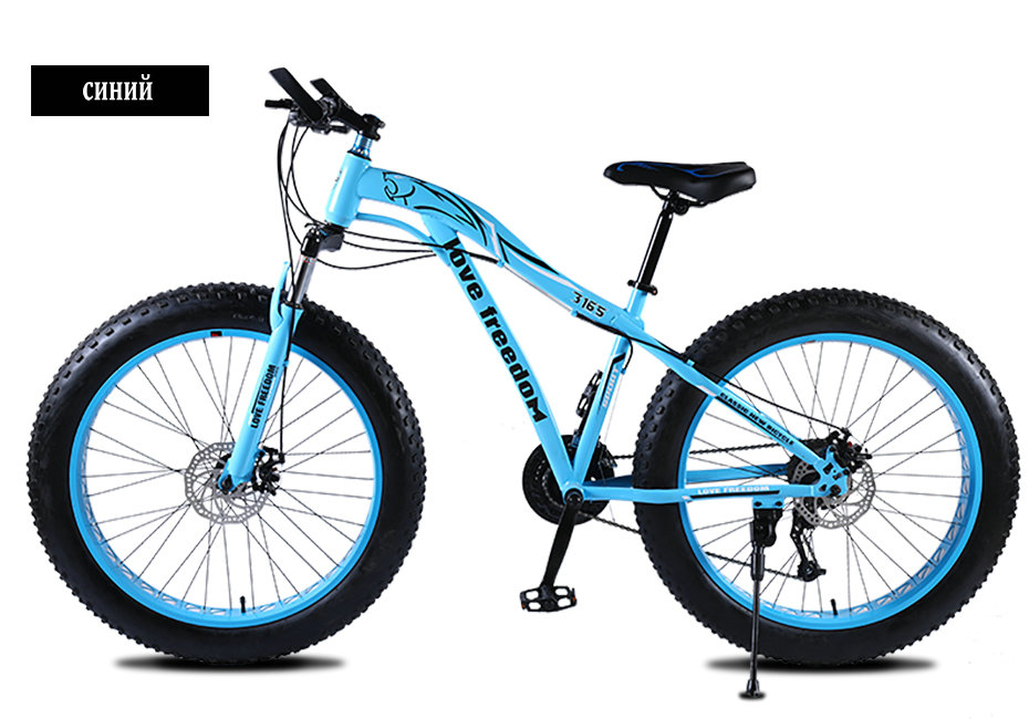 UTB826bfKSnEXKJk43Ubq6zLppXam Love Freedom  Hot Sale 7/21/24/27 Speed Snow Bike 26-inch 4.0 Fat Bicycle Mechanical disc brake Mountain Bike Free Delivery