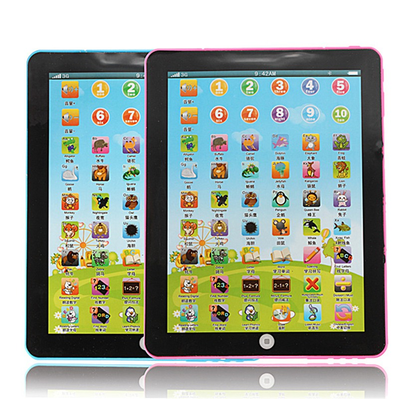 2018 New Modern Design Multi functional Pad For Kid ...