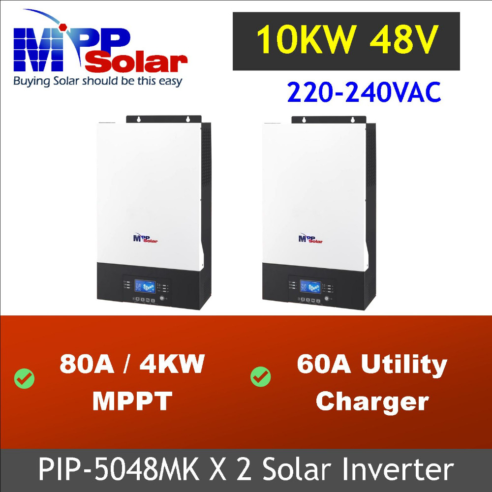 MK 10Kw Solar inverter 230vac 48vdc 80A MPPT solar charger battery charger 60A zero transfer