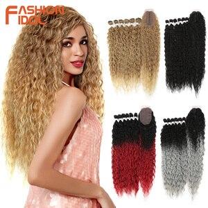 Image 2 - 패션 우상 흑인 여성을위한 폐쇄와 아프리카 곱슬 곱슬 머리 부드러운 긴 30 인치 옹 브르 황금 합성 머리 내열성