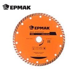 ERMAK DIAMOND CUTTING DISC TURBO high quality abrasive cutting tools stone cutting discs for cutting materials 2pcs/lot 664-087