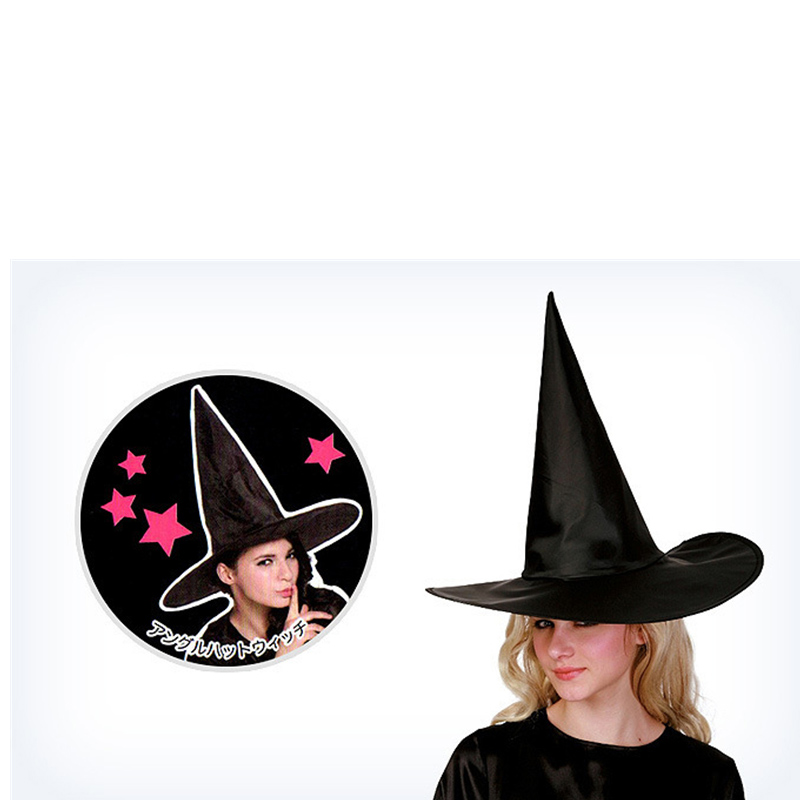 Newly Party Props Black Witch Hat For  Halloween Costume Party Magic Hats Accessory Cosplay Witch Wizard