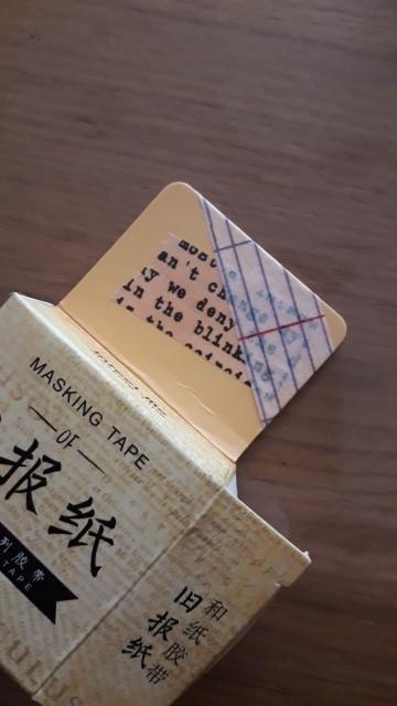 лента древесины; аксессуар ремесло; аксессуар ремесло; маска для лица;