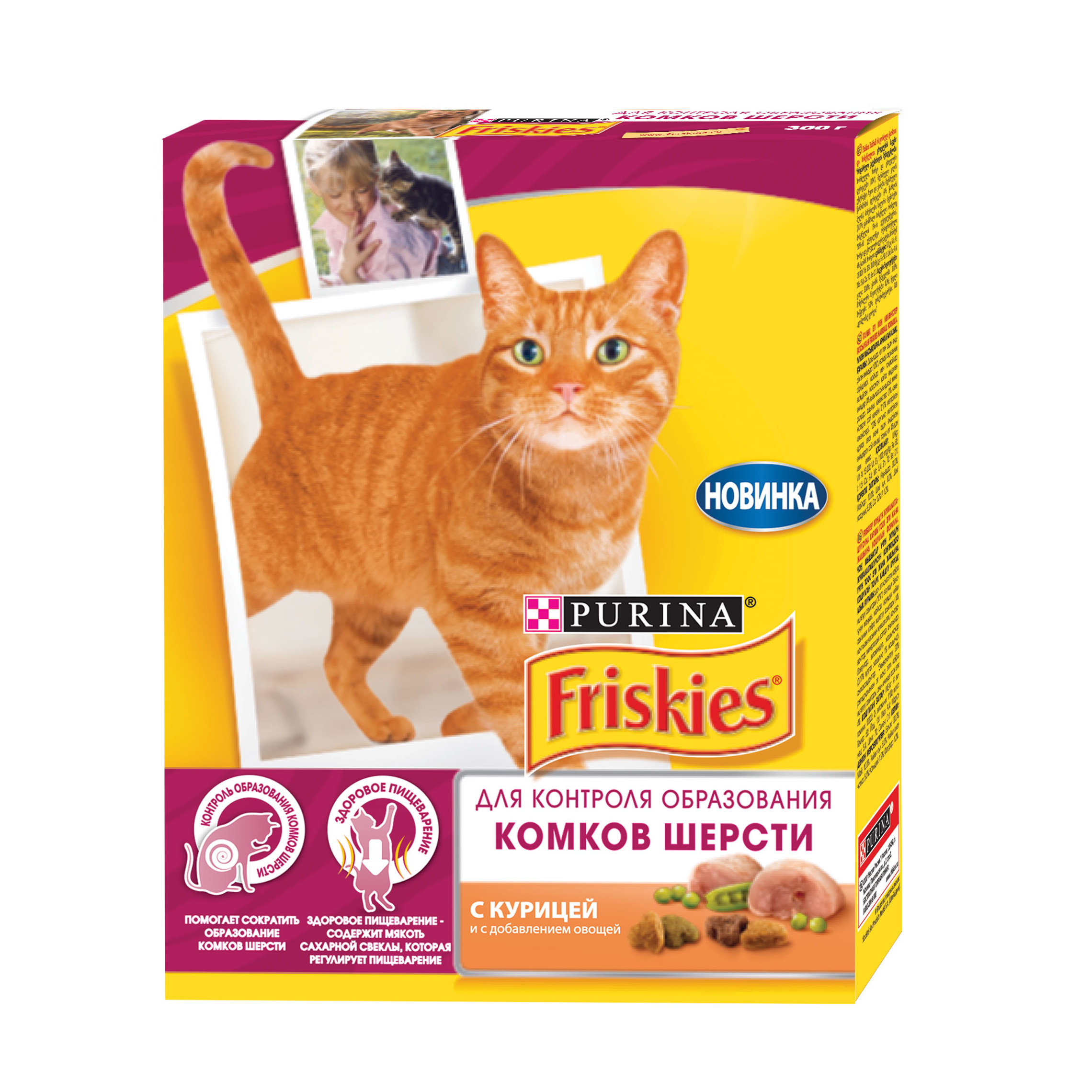 A set of dry food Friskies for cats to control the formation of hairballs, with chicken and vegetables, 300 gx 10 pcs. genius gx control p100