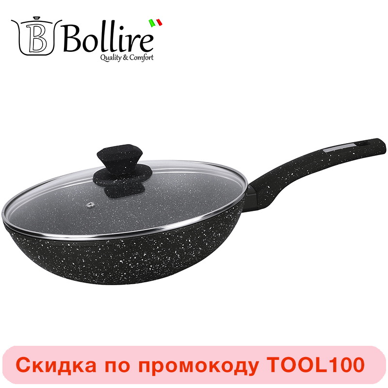 BR-1011 Pan WOK Bollire VENEZIA 28cm FULL INDUCTION BOTTOM Internal and external coating PFLUON Marble br 1010 pan deep frying bollire full induction bottom non stick layer frying pan high quality flat bottom cookware