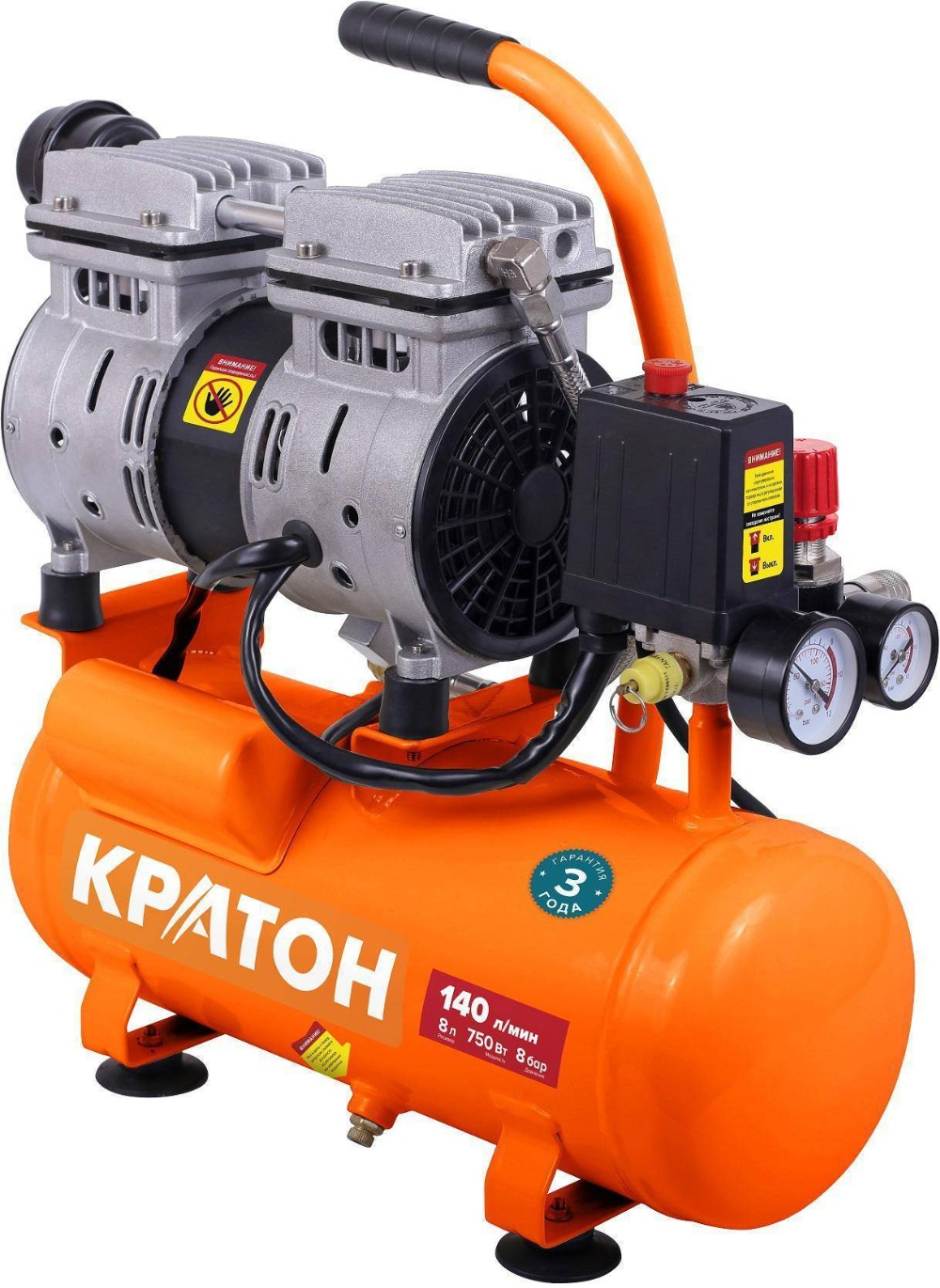 Compressor KRATON with direct transmission oil-free AC-140-8-OFS zndiy bry afr2000 air pressure regulator oil water separator trap filter airbrush compressor