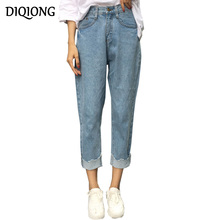 Diqiong 2017 Autumn Female Loose Nine Points Jeans casual high waist Trousers Women fashion Irregular Curling Denim harem pants