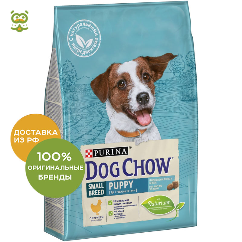 Dog food Dog Chow Puppy Small Breed for puppies of small breeds, Chicken, 2.5 kg. dog food dog chow small breed adult for adult dogs of small breeds chicken 2 800 g