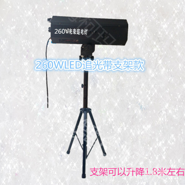 1pcs/lot, 260w 280w LED Follow Spot Light following light Moving head beam wedding decoration stage lighting