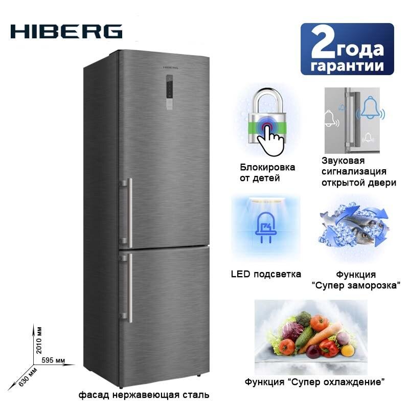 лучшая цена Refrigerator 2 meters with no frost system HIBERG RFC-332DX NFX