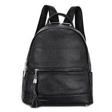 YILIAN women 2018 The new Litchi grain tassel backpack Double-deck Female bag large capacity 2040