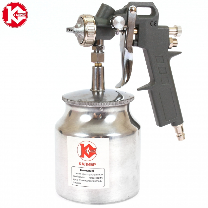 Pneumatic air spray gun Kalibr KRP-1,5/0,75NB  цена