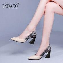 حذاء طباعة أنيقة النساء