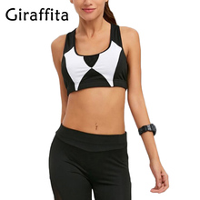 Women Shockproof Wireless Gym Running Jogging Sports Bra Black And White Stitching Sport Vest Yoga Bra
