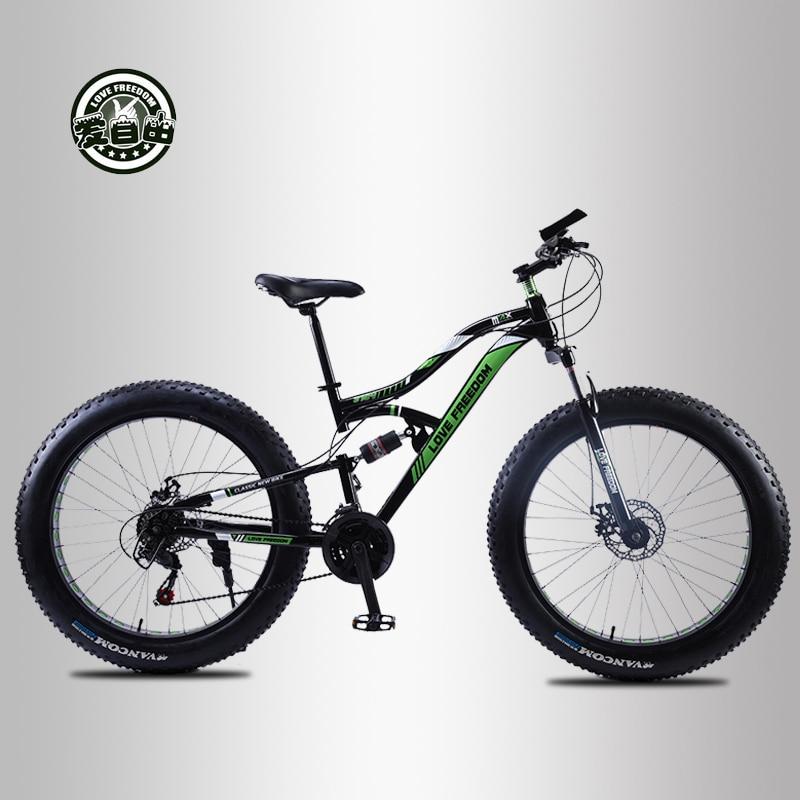 Amo la libertad 2019 nuevos kilómetros de 26 pulgadas 21/24 de velocidad 4,0 neumático de nieve de doble velocidad de choque de bicicleta de montaña