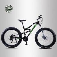 Love freedom 2019 Новый километр велосипед 26 дюймов 21/24 скорость 4,0 зимняя резина скорость велосипеда двойной шок горный велосипед