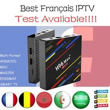 França Árabe Caixa de IPTV H96 MAX Plus 4g + g 4g + 64 32g Android 8.1 TV caixa de 1300 Vidas 1500 Europa França Marrocos VOD IPTV Media Player