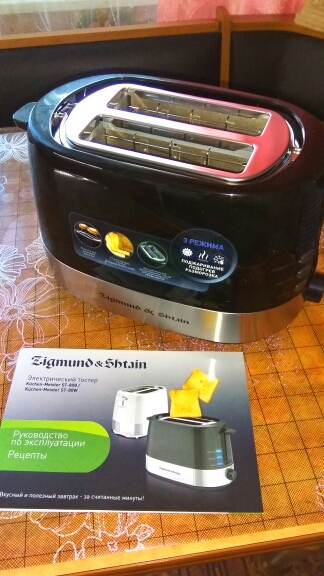 Zigmund & Shtain ST-80 B Toaster Kuchen-Meister 900W LED indicators 3 operating modes 7 degrees of toasting