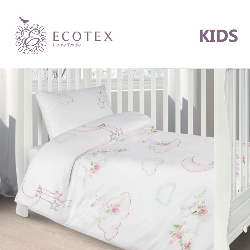 Baby bedding A miracle,100% Cotton. Beautiful, Bedding Set from Russia, excellent quality. Produced by the company Ecotex promotion 6pcs cartoon bedding set 100% cotton curtain crib bumper baby cot sets baby bed bumpers sheet pillow cover