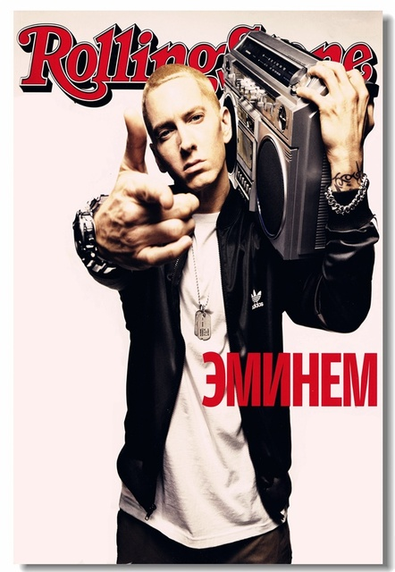 Custom Canvas Wall Decor Eminem Poster Eminem Mural ...