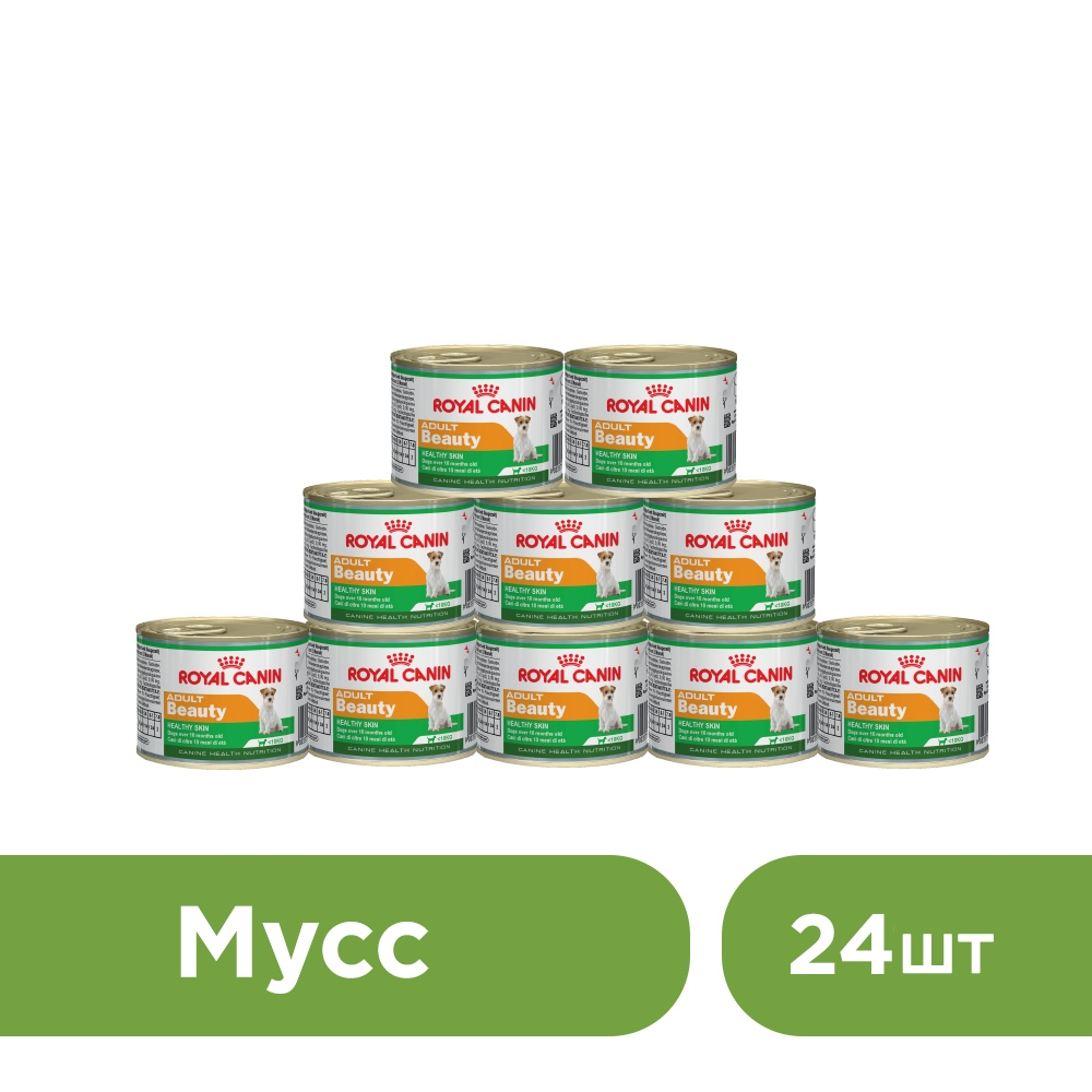 Dog wet canned food Royal Canin Adult Beauty canned food for adult dogs (mousse), 24*195 g. цена и фото
