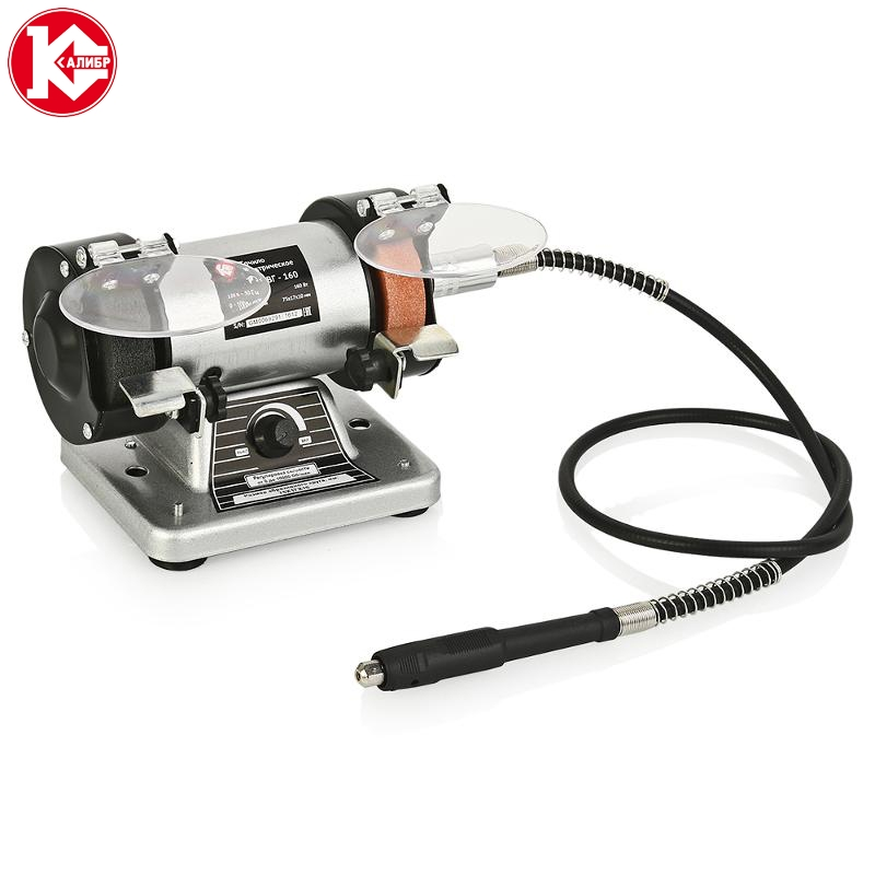 Bench Grinder Kalibr TE+VG-160 with flexible shaft 160W, 0-10000 RPM, disc diameter 75 mm