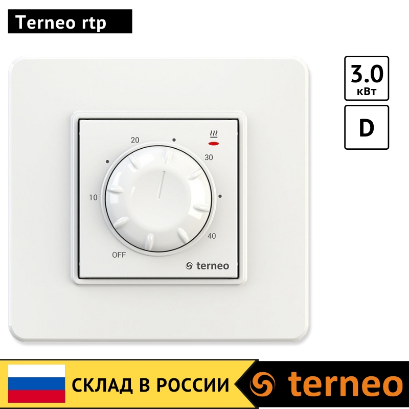 Terneo Rtp-temperature Controller With Mechanical Control For Underfloor Heating And NTC Heat Sensor For Infrared Film, Cable