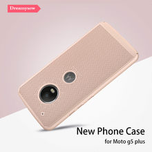 Dreamysow Heat Dissipation Case Cover For Moto G5 Plus G5plus X5 E4 Plus Z2 Play G4 Play Mesh Case Hard PC Back Cover Shell(China)