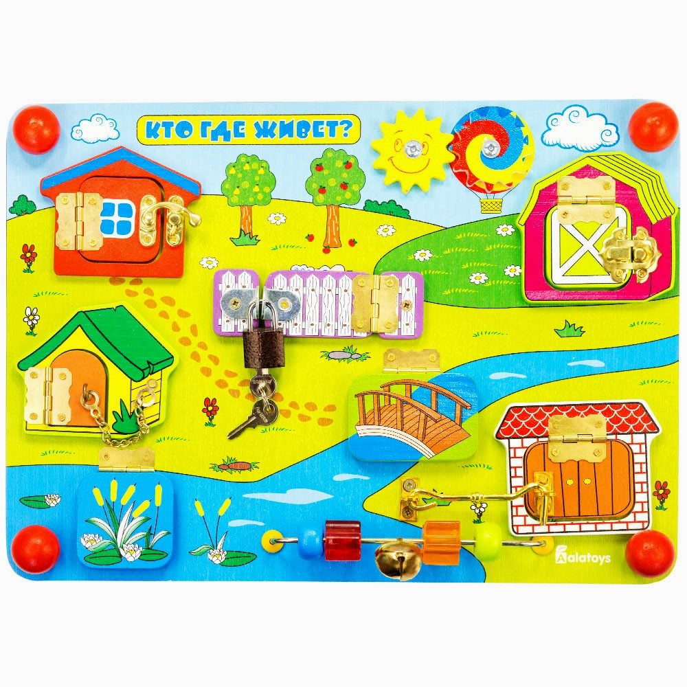 лучшая цена Puzzles Alatoys BB203 play children educational busy board toys for boys girls lace maze toywood