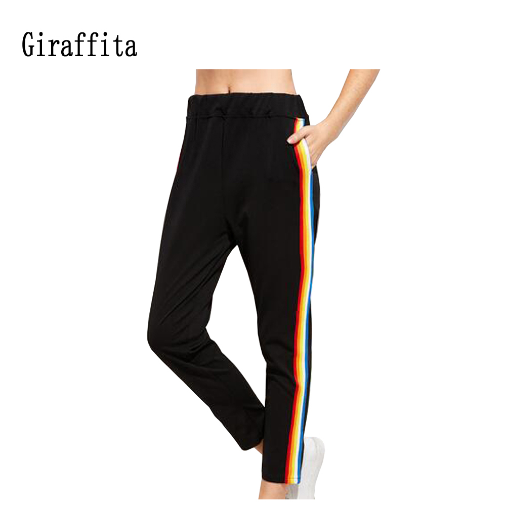 2018 Sport Pant Colorful Rainbow Side-stripe Pants Female Loose Elastic Waist Trousers Chic Pockets Womens Pants ...